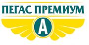 Нерегулярные пассажирские перевозки Донецк Макеевка