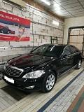 Продам автомобиль Mercedes S 500 Long в Белгороде Белгород