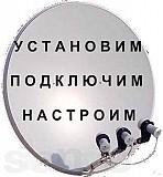 Спутниковое ТВ и Т-2.Установка и настройка Спутниковых антенн. Луганск
