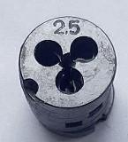 Плашка М2,5х0,45, 9ХС, основной шаг, 16/3 мм Макеевка