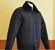 Куртка мужская утепленная, р. 56, 58, 60, 62
