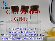 cas 96-48-0 GBL for sale,bulk supply gamma-Butyrolactone safe delivery Москва