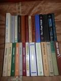 Подборка книг в жанре исторического и приключенческого романа. Енакиево