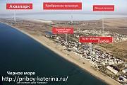 Крым Саки база отдыха Прибой снять жилье цены Саки