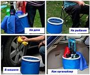 Ведро складное 11 л., в чехле Донецк