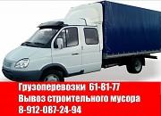 Грузоперевозки, вывоз строительного мусора. Нижневартовск