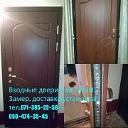 Двери входные под заказ Донецк