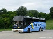 Автобусные рейсы Северодонецк-Луганск ,Луганск-Северодонецк