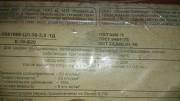 Электроды ЦЛ - 39. диаметр 2, 5 мм, вес 3 кг. Стаханов