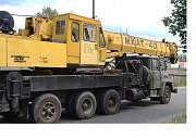 Продам автокран 40 тонн Донецк