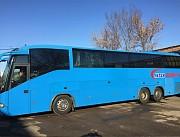 Ежедневные поездки Москва Луганск Стаханов «Интербус» Москва