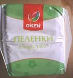 Пеленки детские О'КЕЙ, 60 х 60 см, 10 шт. 130 руб Луганск