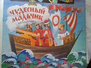 Пластинки детские Луганск