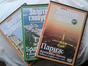 Фильмы и сериалы на DVD Луганск