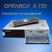 Продам OPENBOX 730 Донецк