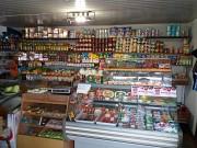 Продам продуктовый магазин Стаханов