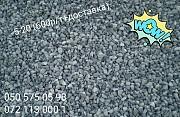 Щебень 600р/тонна. Песок Шлак Граншлак Луганск