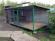 Вольеры для собак не дорого Донецк