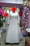 Продам свадебное платье Докучаевск