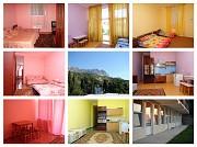 Гостевой дом Алупка снять жилье недорого Алупка