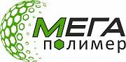Менеджер по закупкам Донецк
