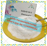 Phenacetin CAS 62-44-2 phenacetin powder in stock from China supplier Алчевск