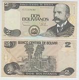 Боливия 2 боливиано 1986г. Пресс Лутугино