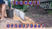 Кладка,поребрики,забор,копка,грузчики... Луганск