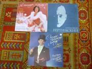 Виниловые пластинки. Романсы,арии из оперетт,песни 20-х - 70-х годов. Енакиево