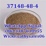 4-Amino-3, 5-Dichloroacetophenone Powder CAS 37148-48-4 Fast Delivery Москва