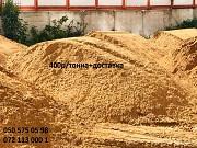 Песок 400р/тонна + доставка. Луганск