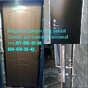 Входная металлическая дверь Донецк
