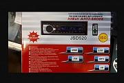Магнитола JSD520 Два USB,один из них для зарядки телефона с Bluetooth Торез
