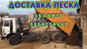 Доставка песка,щебня...Камаз,зил,газель Луганск