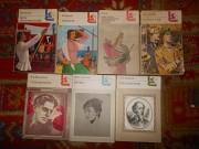 """Книги из серии """"Классики и современники"""" (""""КС"""") Енакиево"""