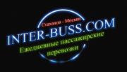 Ежедневные поездки Стаханов Москва (автовокзал) Интербус Стаханов