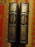 """Вильям Шекспир """"Комедии,хроники,трагедии"""" (избранное в 2-х томах) Енакиево"""