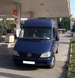 Заказ, аренда автобусов, микроавтобусов на любые мероприятия. Донецк