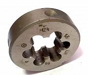 Плашка левая М24х1,5LH, 9ХС, 55/16 мм, мелкий шаг, ГОСТ 9740-71. Макеевка