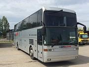 Ежедневные поездки Луганск Москва (автовокзал касса №16) Интербус Луганск