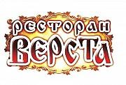 Срочно - В РЕСТОРАН В КРЫМУ ПОВАРА И ОФИЦИАНТЫ С ПРОЖИВАНИЕ Луганск