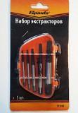 Набор экстракторов (для извлечения поврежденных болтов, шпилек Донецк