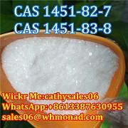 2-бром-4'-метилпропиофенон CAS 1451-82-7 с безопасной доставкой Москва