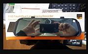 Зеркало с регистратором 7 дюймов,сенсорное,выдвижная камера ,камера заднего вида в комплекте.Fuii HD Торез