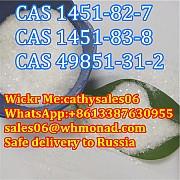 2-Bromo-1-Phenyl-1-Butanone CAS 1451-83-8 2-Bromo-4'-Methylpropiophenone CAS 1451-82-7 in Safety Shi Москва