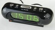 Часы VST-716