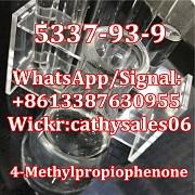 4-метилпропиофенон особой чистоты CAS 5337-93-9 в наличии Москва