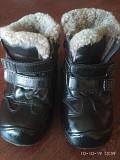 Зимние ботинки на мальчика Стаханов