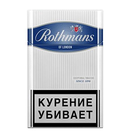 Сигареты оптом москва дешево закон о торговли табачными изделиями