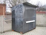 Продам угольный склад Донецк